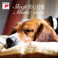Sleep Music — сборник