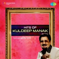Hits of Kuldeep Manak — сборник