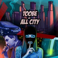 All City — Toobe