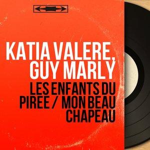 Guy Marly, Jérome Boyer et son orchestre - Mon beau chapeau