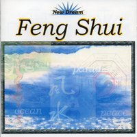 New Dream. Feng Shui — Planet One