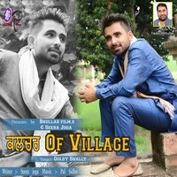 Culture of Village — Goldy Shally