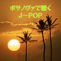 A Musical Box Rendition of Bossa Nova J-POP Vol. 9 — Relax Sound Project