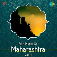 Folk Music of Maharashtra, Vol. 1 — сборник