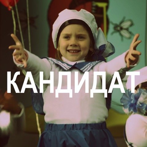 ленинград слушать онлайн новая песня