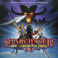 Starchaser: The Legend Of Orin — Andrew Belling
