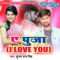 Puja I Love You - Single — Shubham Raj Singh