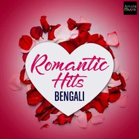 Bengali Romantic Hits — сборник