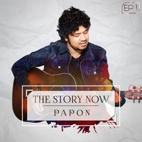 The Story Now — Papon