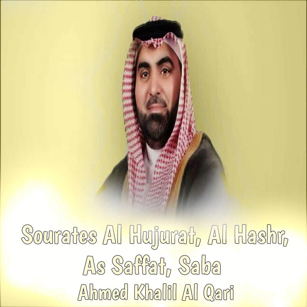 al khalil bin ahmed al farahidi Nama lengkap beliau adalah abu 'abd ar-rahman al-khalil ibn ahmad ibn 'amr ibn tamim al-farahidi al-azdi beliau lahir di basrah pada tahun 100 h dan tinggal di sana hingga wafat tahun 170 h, atau tahun 175 h menurut sebagian pendapat.