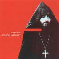 The Voice of Komitas Vardapet — сборник
