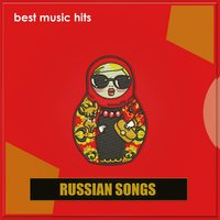 Russian Songs — сборник