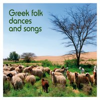 Greek Folk Dances and Songs — сборник