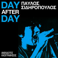 Day After Day — Pavlos Sidiropoulos