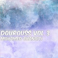 Dourouss Vol 3 — Mohamed Chanqiti