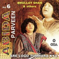 Are Logo Tumhara Kya, Vol. 6 — Abida Parveen