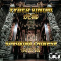 Speaking Chinese — Tyger Vinum