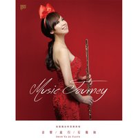 Music Journey長笛魔女的音樂旅程 — Sebastian Yradier, Jayme Ovalle, Michael William Balfe, 石雅如