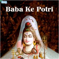 Baba Ke Potri — Ratish Chandra Jha, Ghanand Jha, Ratish Chandra Jha, Ghanand Jha