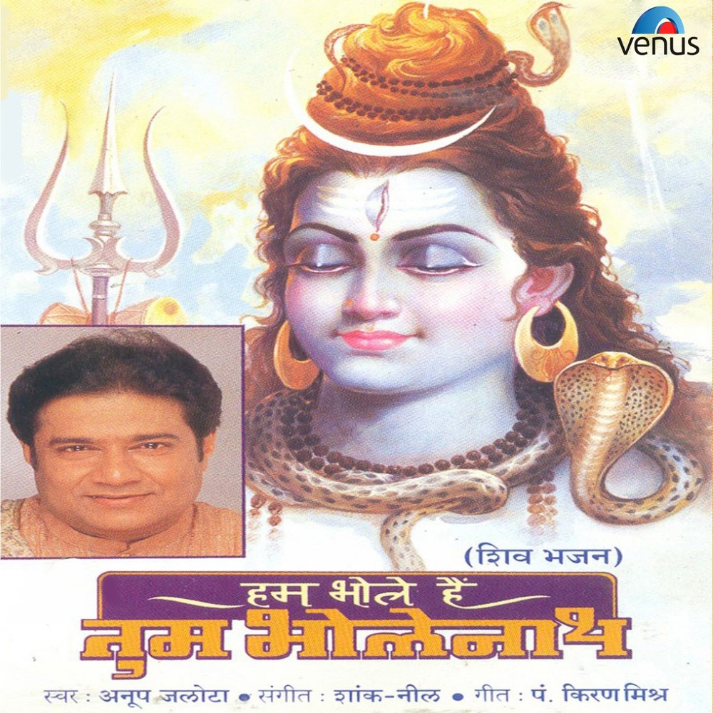 rathod shailendra Get astrologer shailendra pandey contact details for your queries related to future career job etc directly meet him for solution of your life problems.