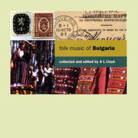 Folk Music of Bulgaria — сборник