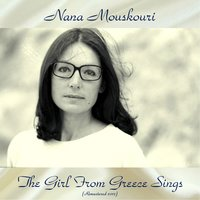 The Girl from Greece Sings — Nana Mouskouri