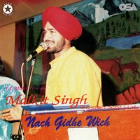 Nach Gidhe Wich — Malkit Singh, Golden Star