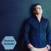 Shahram Shokoohi - Best Songs Collection — Shahram Shokoohi