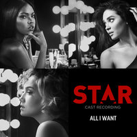 All I Want — Star Cast, Brittany O'Grady, Evan Ross