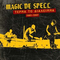Terma To Dialeimma — Magic De Spell