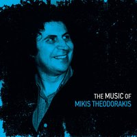 The Music of Mikis Theodorakis — сборник