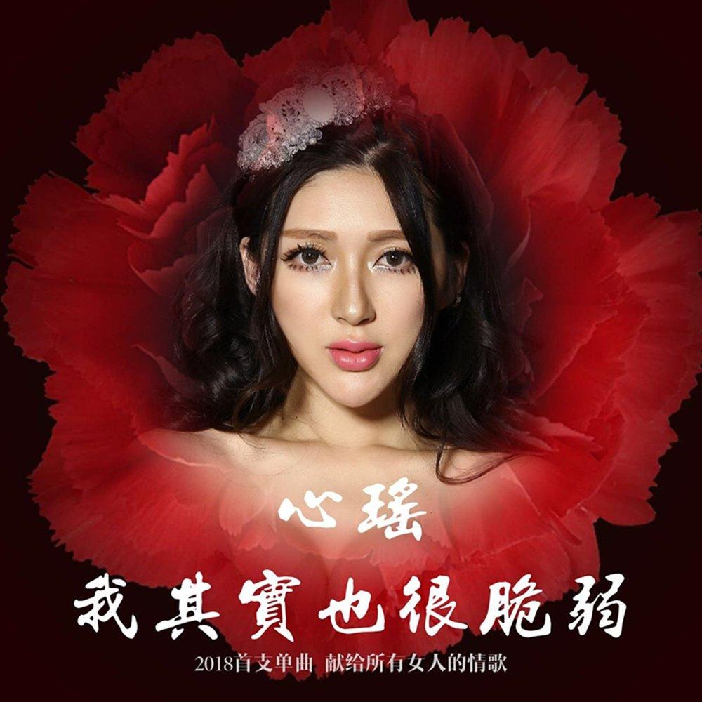hanbyul () ledapple-chiamare il mio matrimonio nome non incontri OST