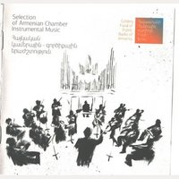 Selection of Armenian Vocal Chamber Music — сборник