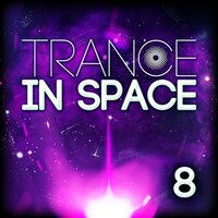 Trance in Space 8 — сборник