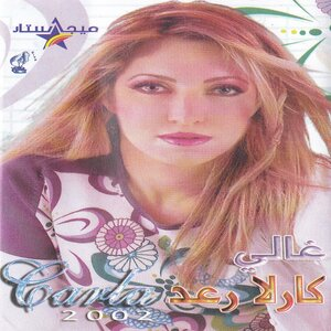 Karla Raed - Ghali