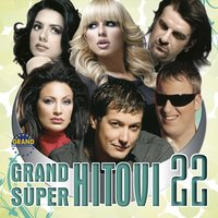 Grand Super Hitovi, Vol. 22 — сборник