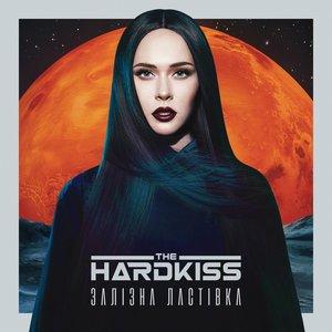 The Hardkiss - Журавлі