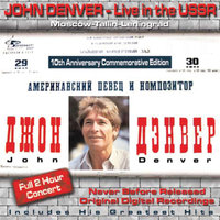 John Denver: Live In the USSR — John Denver