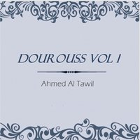 Dourouss Vol 1 — Ahmed Al Tawil