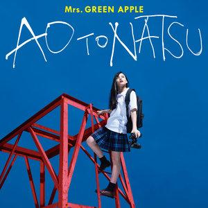 Mrs. GREEN APPLE - Ao To Natsu