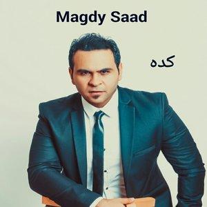 Magdy Saad - Kda