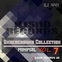 Underground Collection Vol. 7 — сборник