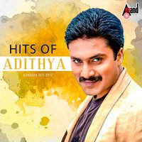 Hits of Adithya — сборник