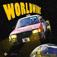 WORLDWIDE — Future, Dough-Boy, Blaise, Killa, Kepha, YDizzy