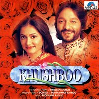 Khushboo — Roop Kumar Rathod, Sonali Rathod, Roop Kumar Rathod, Sonali Rathod