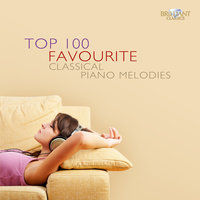 Top 100 Favourite Classical Piano Melodies — сборник