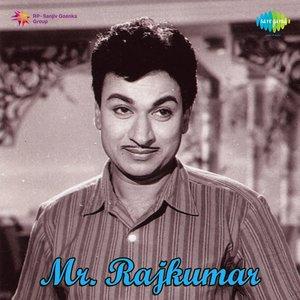 S. Rajeswara Rao, S. P. Balasubrahmanyam - I Love You