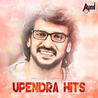 Real Star Upendra Hits — сборник