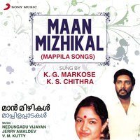 Maan Mizhikal (Mappila Songs) — K.G. Markose, K.S. Chithra