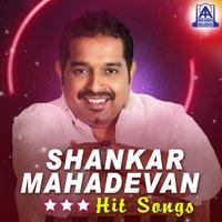 rashmi shastry song